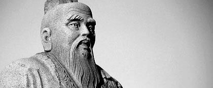 ConfuciusCycling