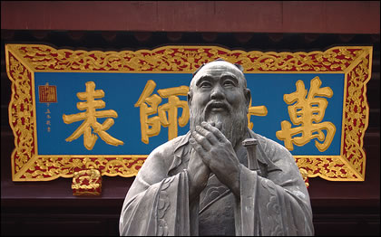 http://www.spring.org.uk/images/confucius3.jpg