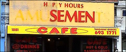 Semen Cafe
